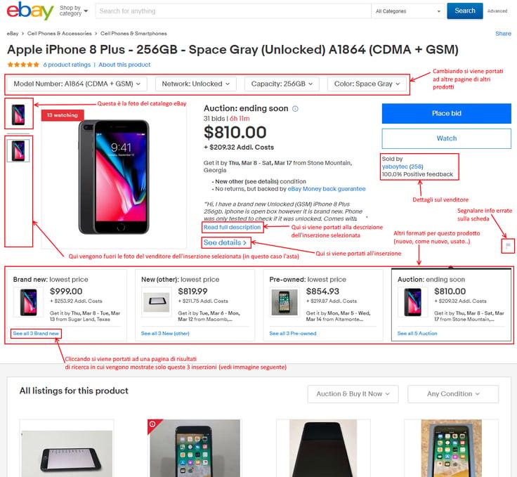 ebay-catalog-2.png